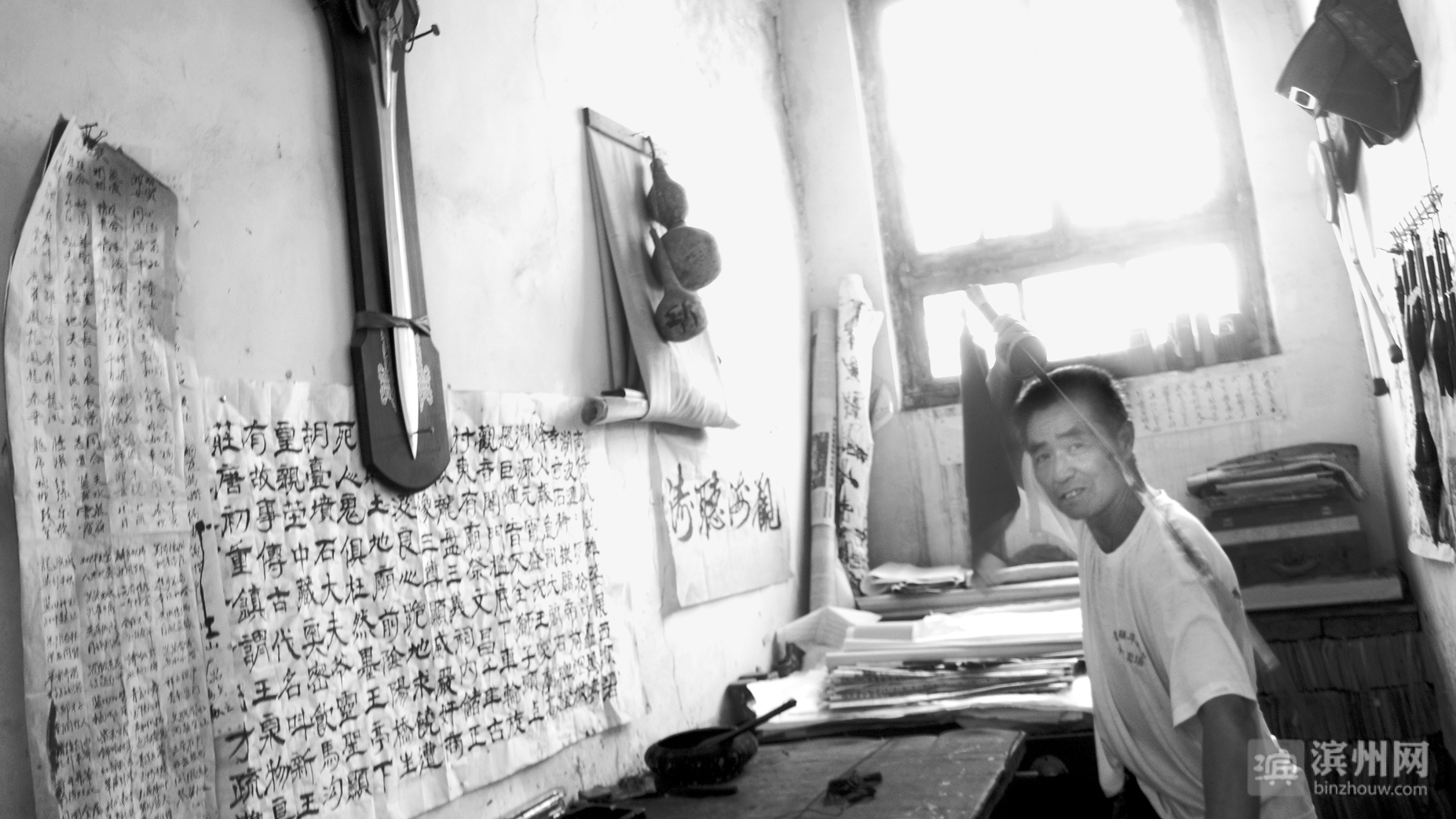 C:\fakepath\王怀信老人文武双全,继承着青阳村古老的人文、武术传统.JPG