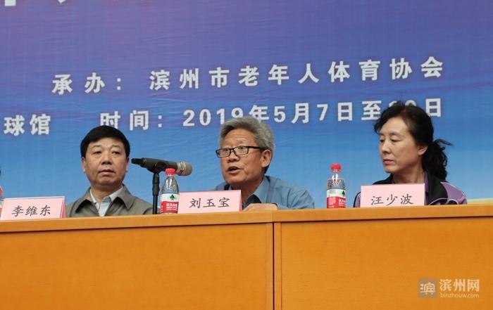 山东省中老年人乒乓球比赛在滨州开幕200余名有摩托车驾驶证图片