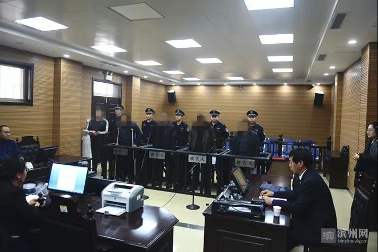 邹平对5名危险驾驶人员集中公开审判,当日送押执行!