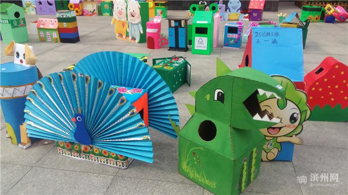 创意又环保!博兴一小学生变废为宝自制环保垃圾箱