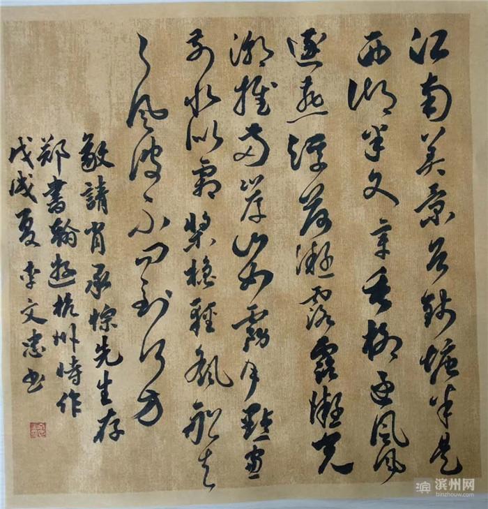 小郎中学写诗:苏杭游感诌句(三首)图片