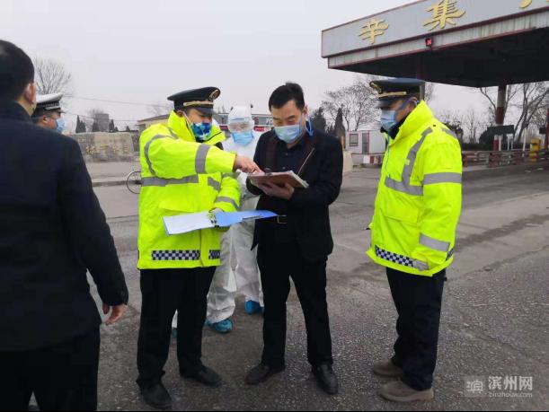 战斗在荣乌高速无棣停车区的疫情防控交通联防行动三组