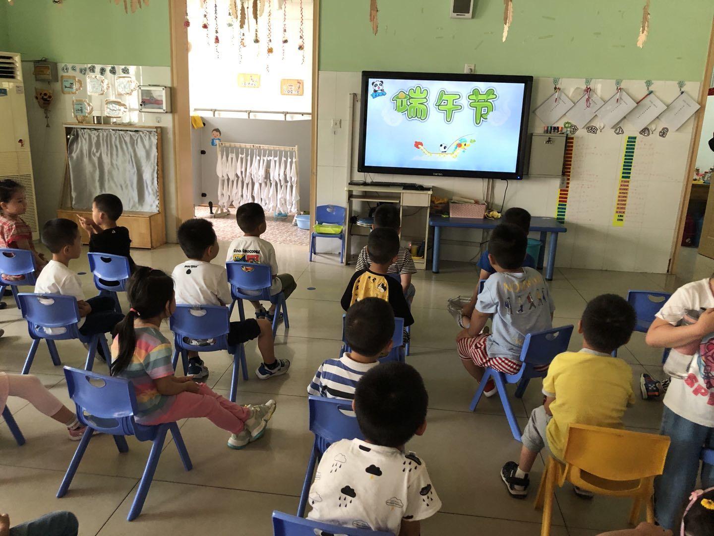 邹平市第二实验幼儿园多彩活动迎端午