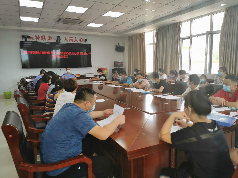 惠民县清河镇市监管所三措并举助力食品安全县创建工作
