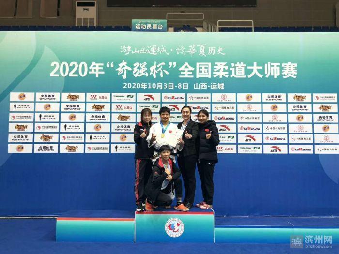 滨州柔道运动员杨俊霞体能专项双