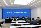 """濱州市實施""""雙型""""城市建設工程 增創富強濱州建設新引擎"""