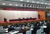 滨州市组织部门深入学习贯彻习近平总书记重要讲话精神贯彻落实新时代党的组织路线