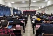 """""""富强滨州""""建设理论与实践探索研讨会召开"""