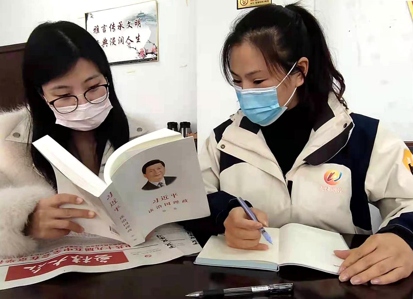 无棣县融媒体中心:学好用好《习近平谈治国理政》第三卷