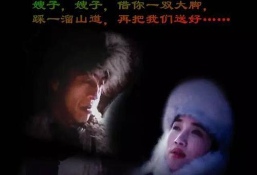 【黄河岸边的故事】东北抗联赵尚志的祖籍在邹平台子
