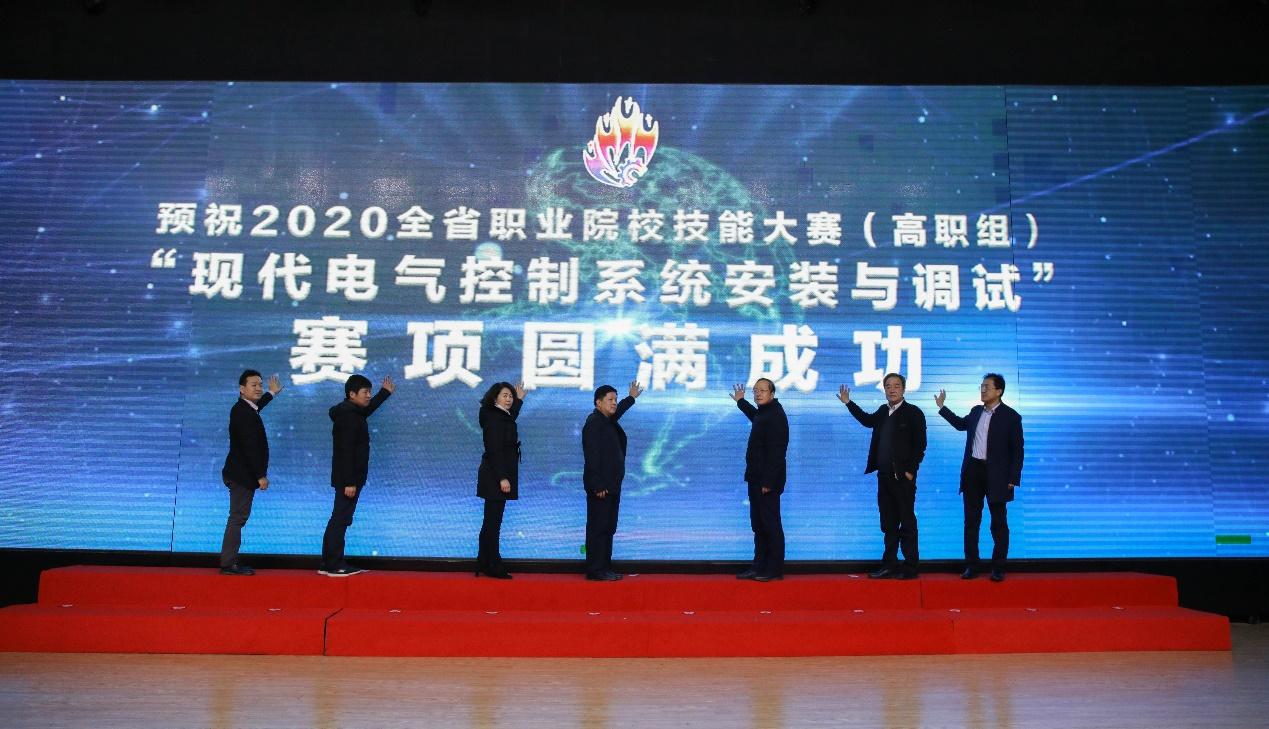 """山東省高職組""""現代電氣控制系統安裝與調試""""賽項在濱職舉行"""