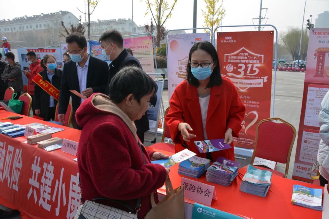"""滨州市保险行业协会创建""""你投保 我维权""""党支部特色品牌"""