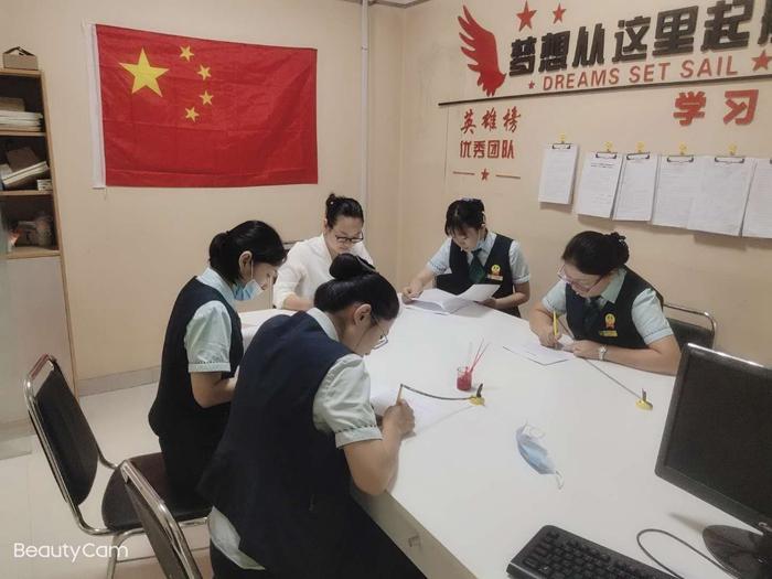 """惠民县邮政分公司  """"线上线下""""相结合深入学党史"""