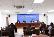 新闻发布 | 同比增长18.3% 一季度滨州市生产总值623.29亿元