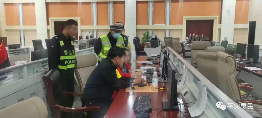 惠民县公安局南部警务协作区帮助群众找到走失老人