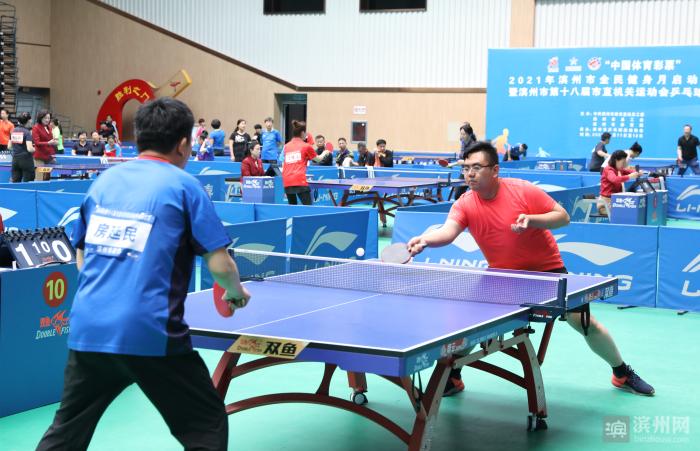 2021滨州市全民健身月启动 第十八届市直机关运动会乒乓球比赛开幕(图4)