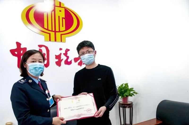 惠民县打造税收营商环境便民体验圈