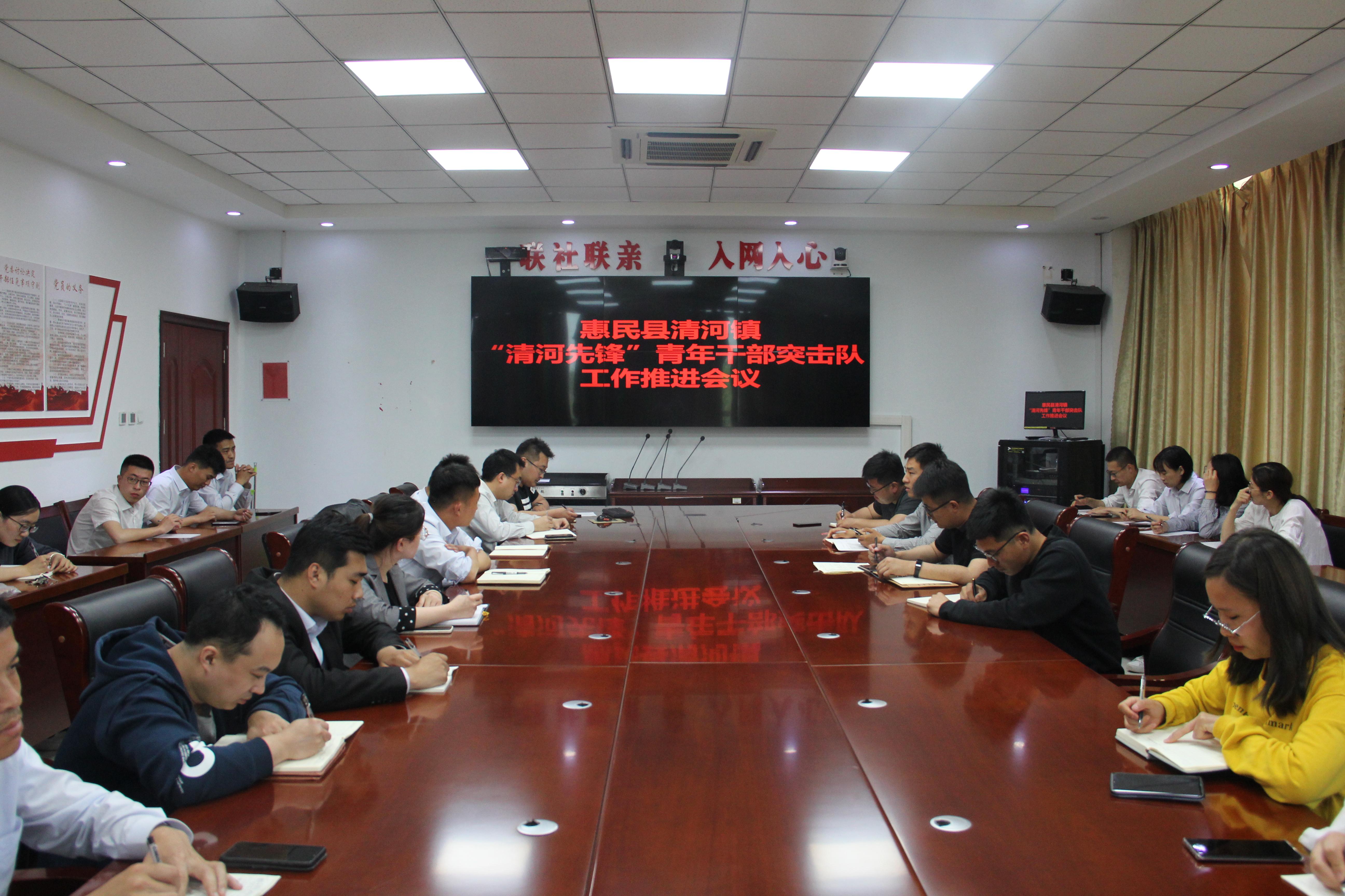 惠民县清河镇:发掘青年力量  壮大先锋队伍