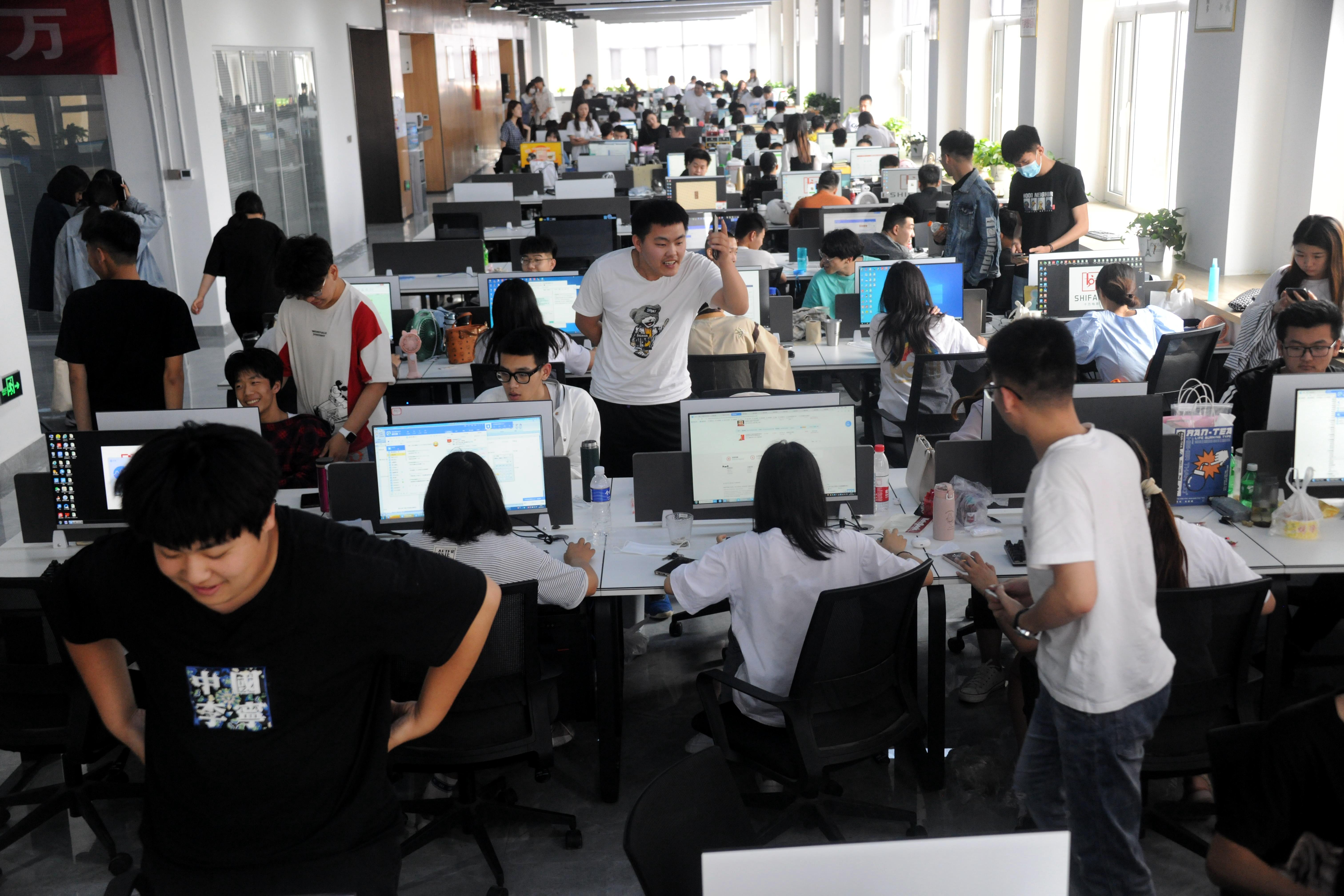 滨城数字经济产业园:端午连接618 网上销售鏖战急
