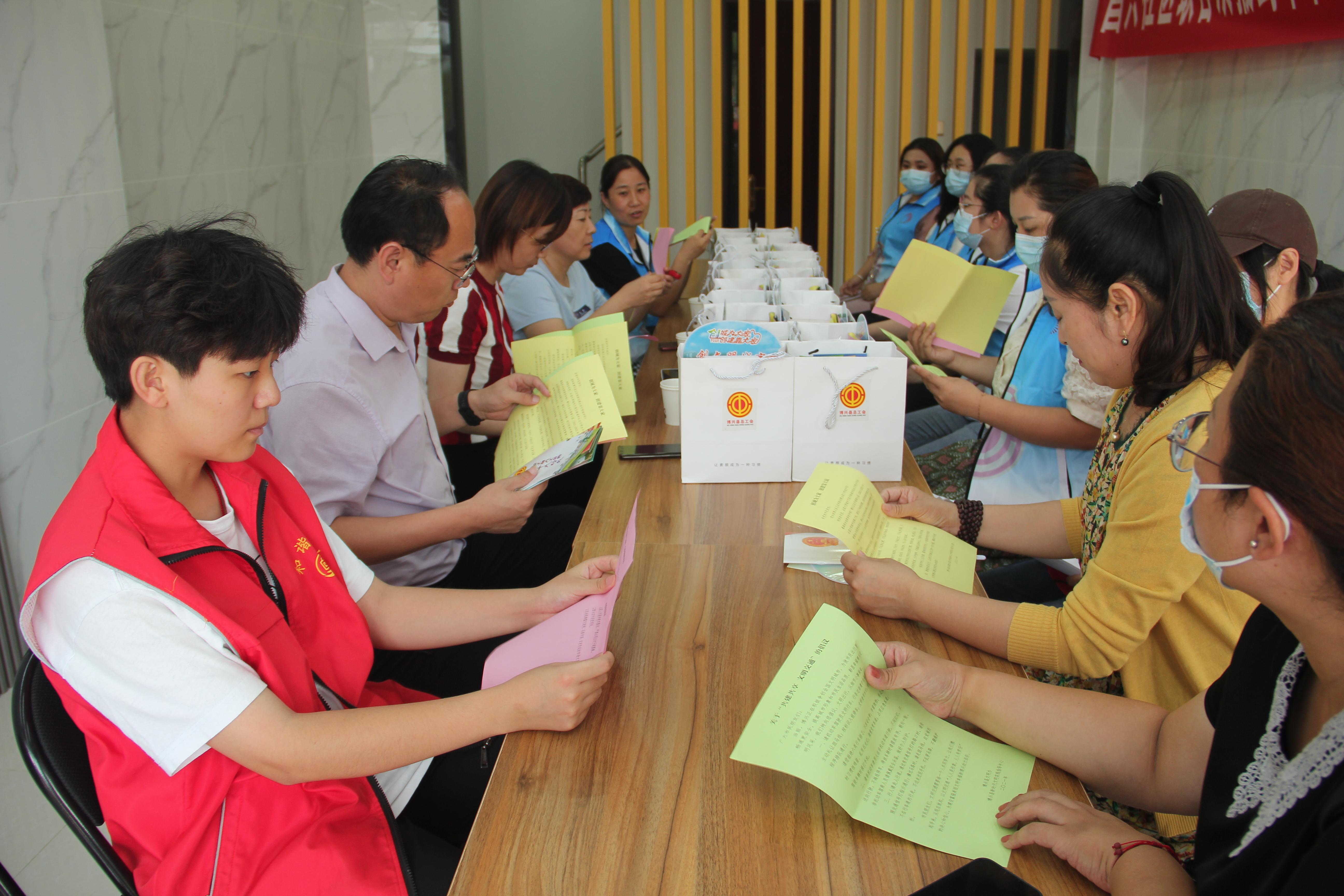 博兴县总工会:志愿服务勇争先,助力创城展风采
