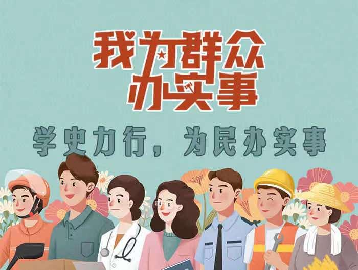 【学史力行,为民办实事】滨州市交通运输局:三座黄河桥梁免收鲁M小型客车通行费