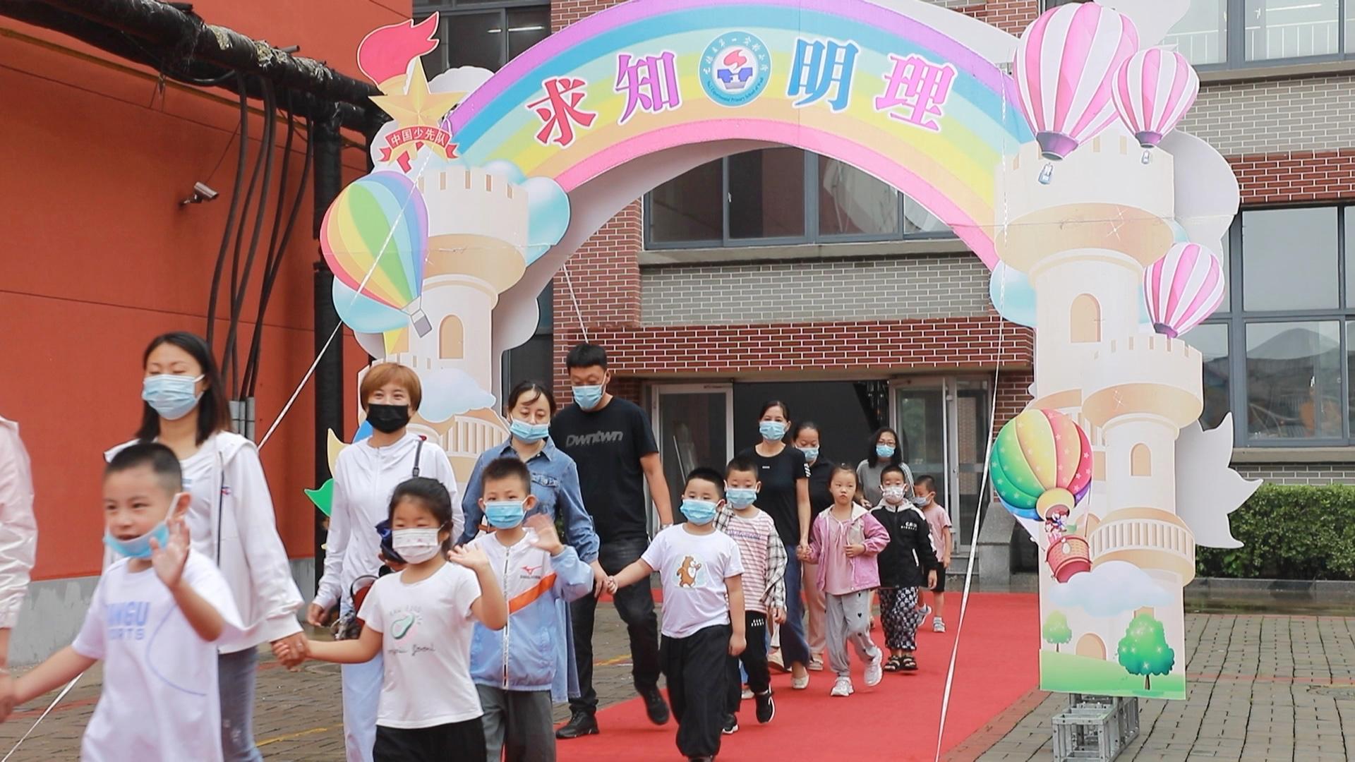 """无棣县今年6993名儿童喜迎""""小学生""""身份"""