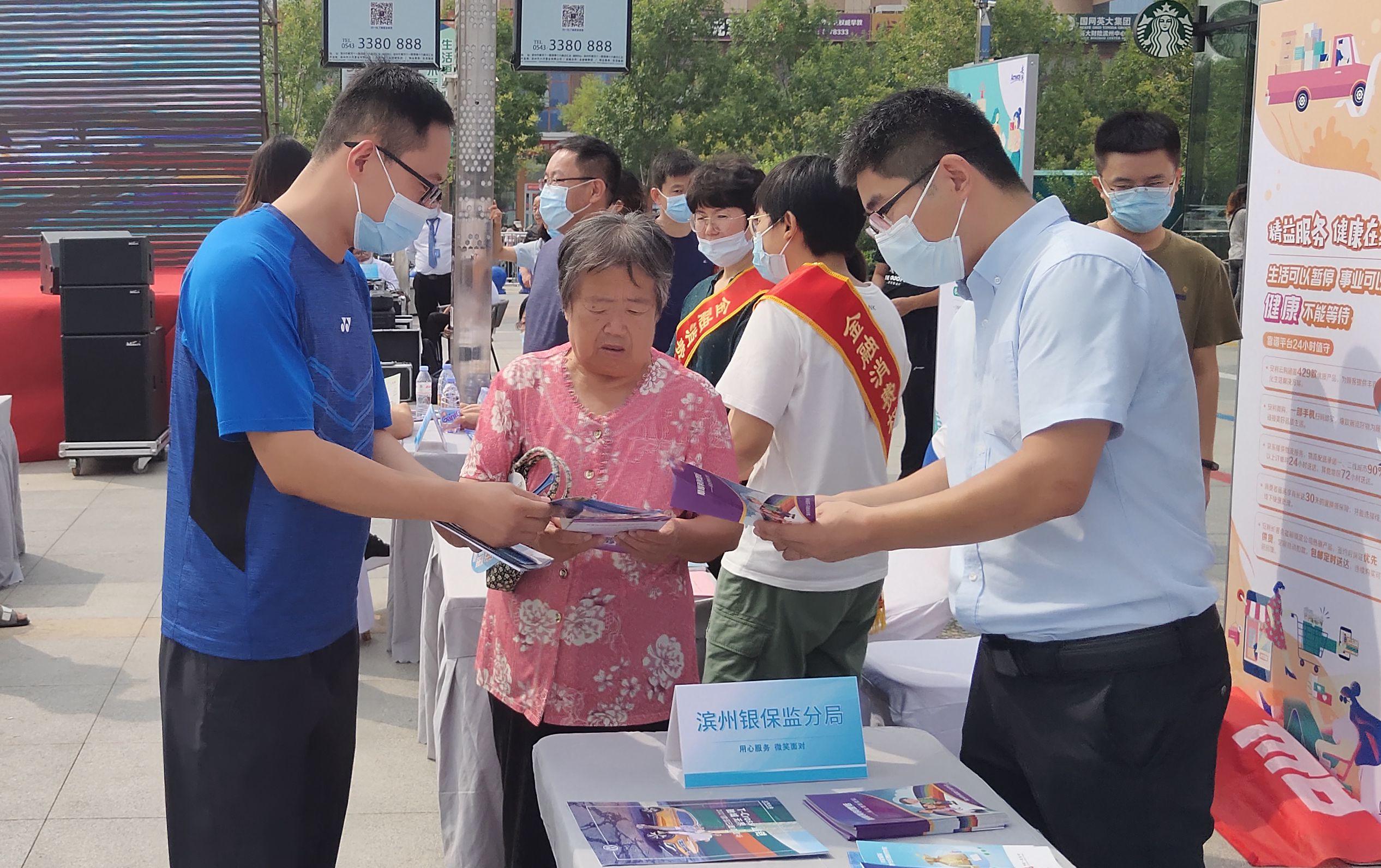 """滨州市保险行业协会线上线下为民""""解纠纷、保权益"""""""