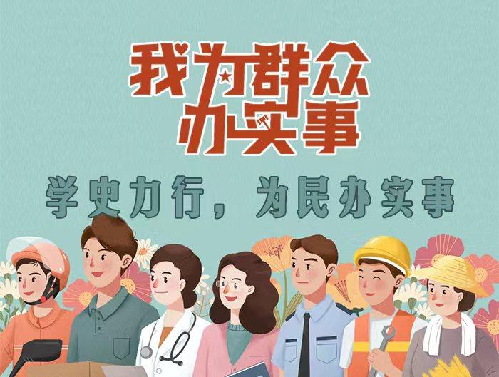 【学史力行 为民办实事】滨州市卫健委:有序有力推进疫苗接种工作,构筑保障人民健康免疫屏障