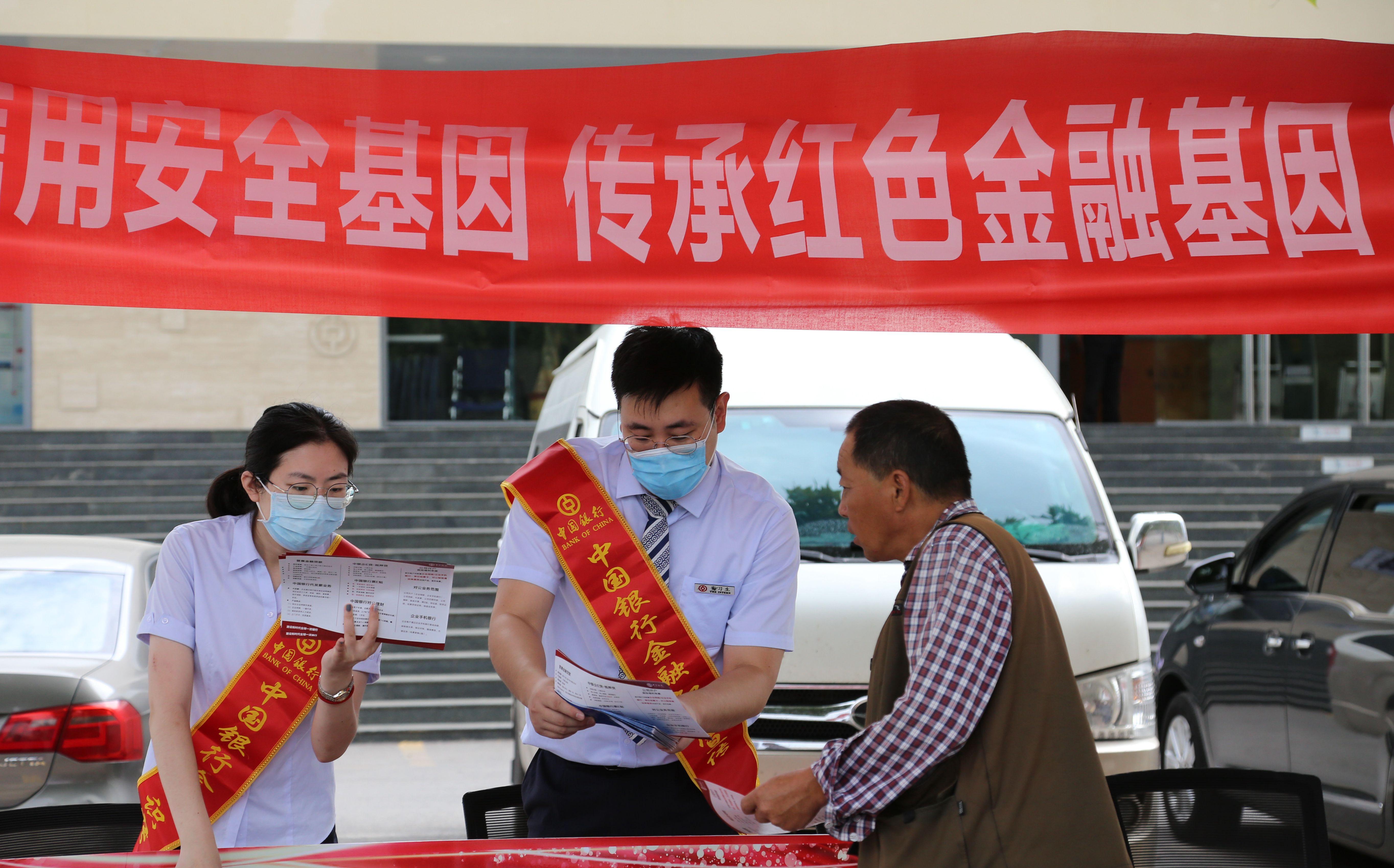 中国银行滨州分行开展红色金融史专题宣传教育活动