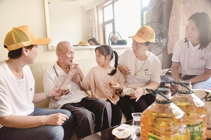 """【践行社会主义核心价值观】大爱滨州人! 用孝善""""打开""""2021中秋"""
