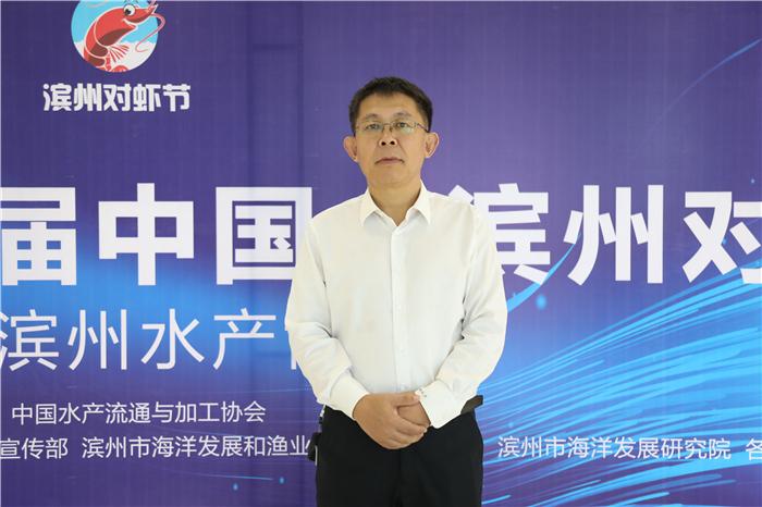 【滨州对虾节专访】陈锚:希望节会越办越好,引领滨州对虾产业走向国际