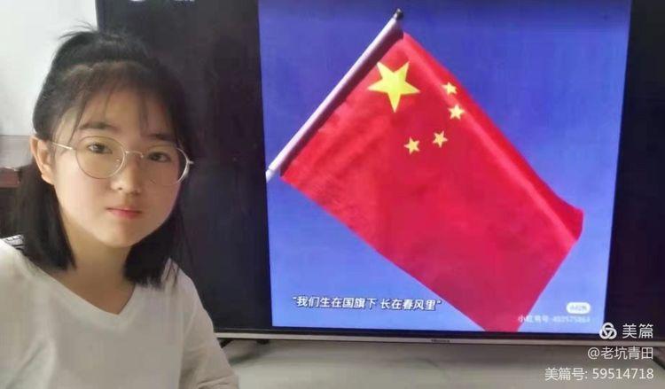 """祖国颂·同升一面旗 惠民学子创意比赛""""我与国旗同个框"""""""