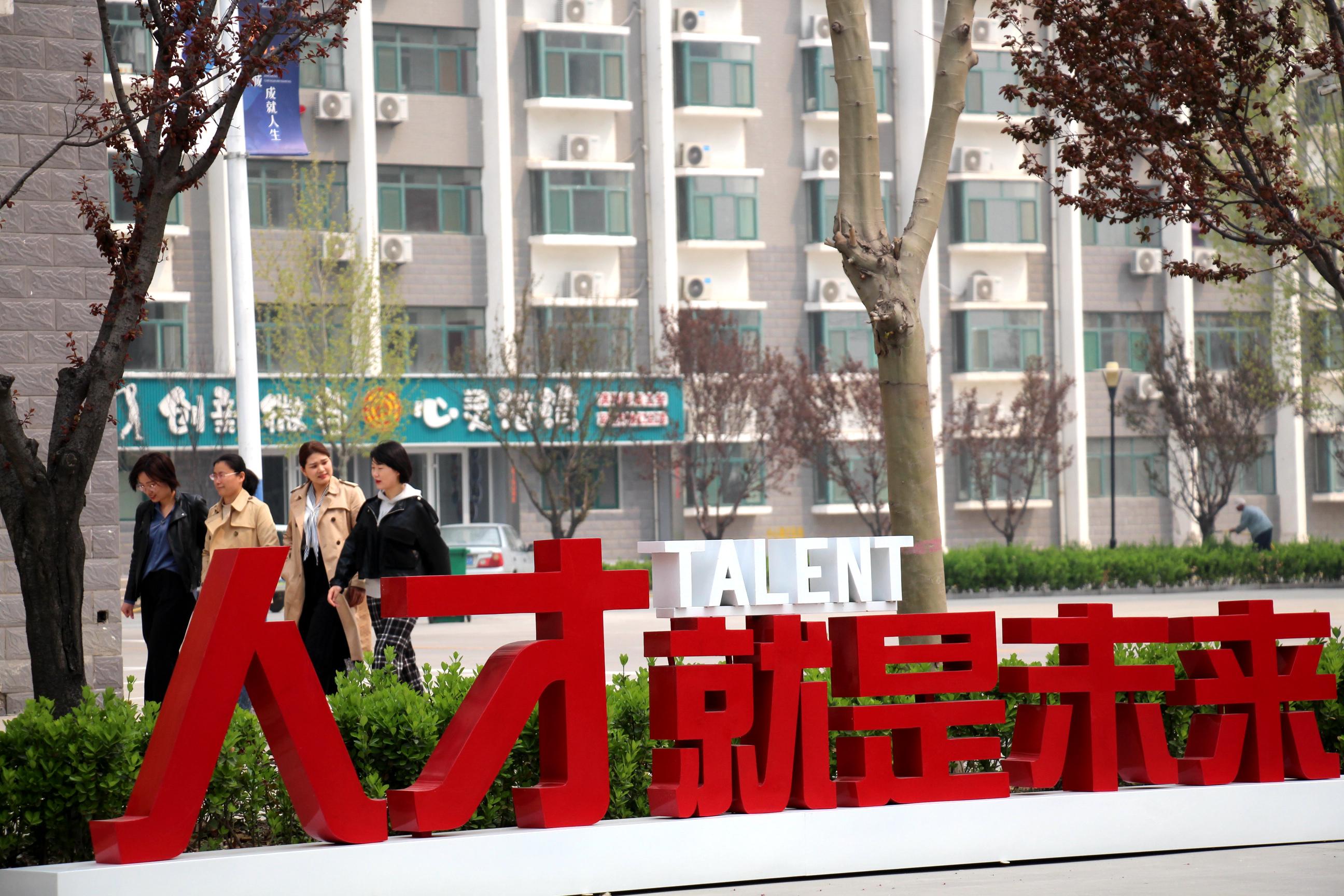 中国红齐鲁行|硕博优选人才高凤娇:相信选择,与滨州共成长