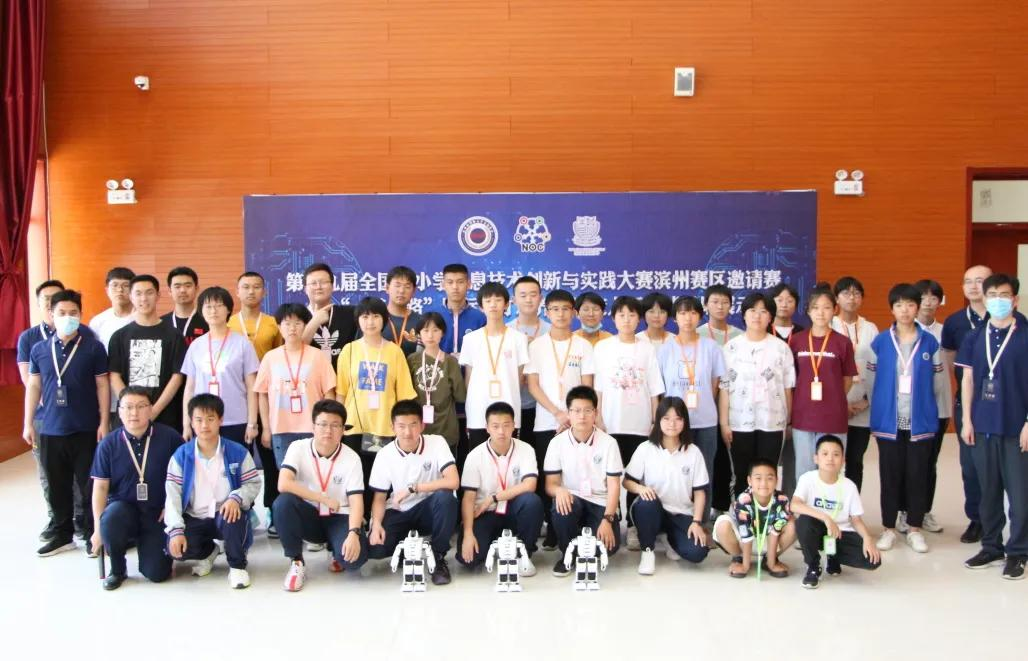 """滨州高新高级中学获评""""全国青少年人工智能活动特色单位"""""""