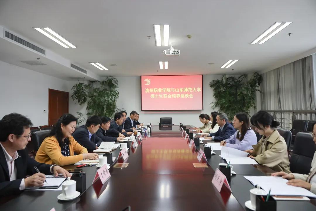联合培养,滨州职业学院迎来首批5名硕士研究生