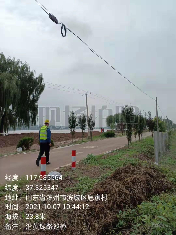 滨州移动公司多项举措做好防秋汛保通信工作