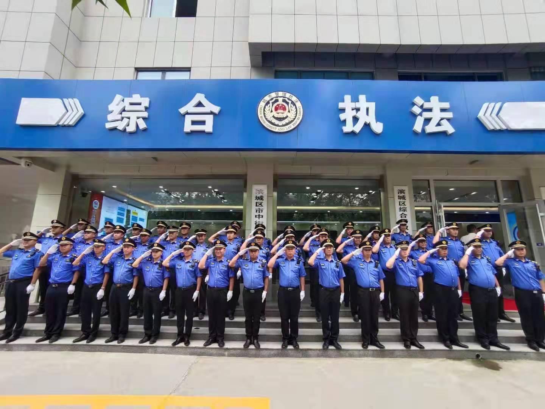 """滨城区综合行政执法局:""""党建红""""引领""""城管蓝""""提升城市管理水平"""