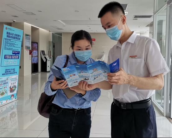 中信银行滨州分行开展网络安全知识普及活动
