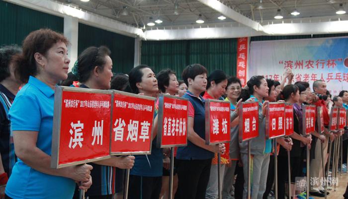 各代表队参加开幕式。