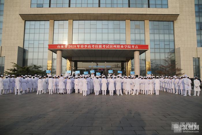 2018山东春季高考护理专业类别技能考试在滨州职