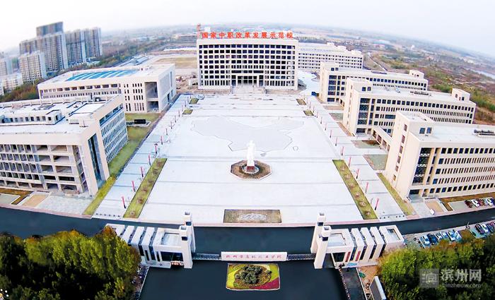 改革开放40年 滨州市高级技工学校实现华丽蝶变