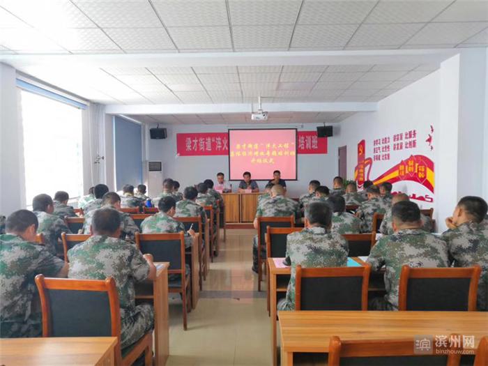 """滨城区梁才街道开展""""淬火工程""""党员培训激发基层活力"""