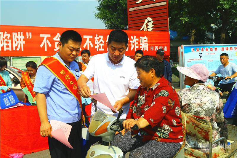 6月12日,滨城区市西街道综治办和派出所联合,将防范诈骗知识送到南杨大集上。