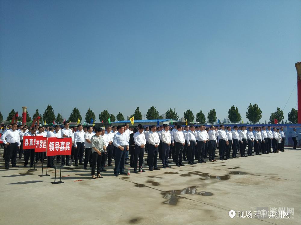 总投资80.4亿元!博兴县市民文化中心等16个项目集中开工