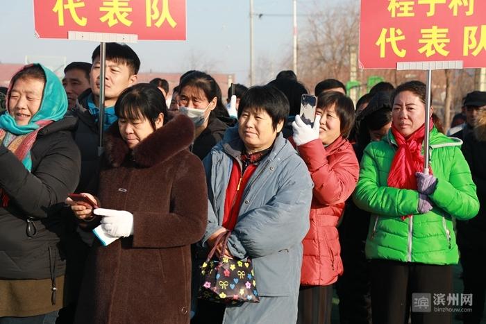 第三届冬季全民健身运动会启动仪式暨滨海镇