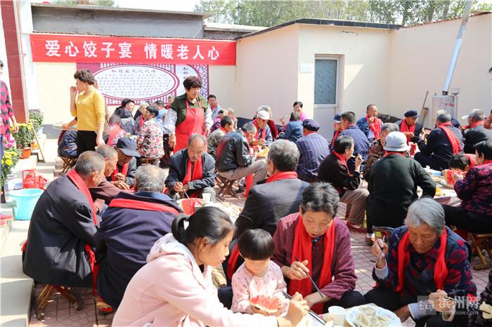 吃饺子、听吕剧 高新区小营街道重阳节庆祝活动丰富多彩